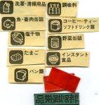 Takamura Mukata